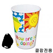 (낱줄)콜팝16온스컵