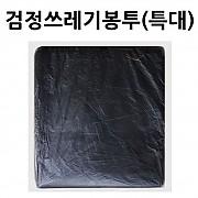 100L 재활용봉투 특대(블랙)