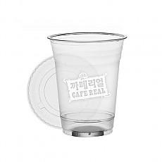 (낱줄셋트)자뎅16온스(98파이)컵+평뚜껑