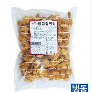 한품-닭껍질튀김