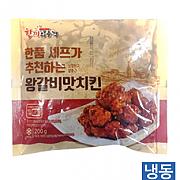 한품-왕갈비맛치킨