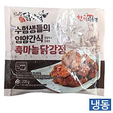 한품-탁사정닭강정-순한맛