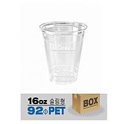 한품-투명컵16온스(92파이)