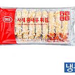 왕새우튀김 300g(사세)